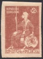 Georgia, 2 R. 1920, Sc # 18, Mi # 7B, MNH