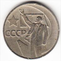 RUSIA 1967. 50º ANIVERSARIO DE LA REVOLUCION. 50 KOPEKS.  MBC .VER FOTO CN 1130 - Rusia