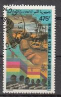 Comoren 1984 Nr 711 Ontwikkelingsconference  With Ship, Mechaniek - Comoren (1975-...)