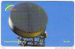 Bhutan, Nu.100 Antenna. - Bhoutan