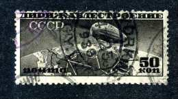 16627  Russia 1931  Scott #C23 /  Michel #400  Used ~ Offers Always Welcome!~ - Used Stamps