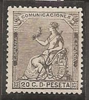 ESPAÑA 1873 - Edifil #133a - MLH * - Nuevos