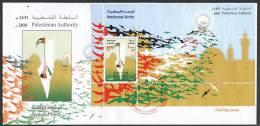 Gaza  G-026, Palestinian Authority, 2010, Unity, FDC  BLOCK, MNH. - Palestina