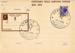 Cartolina Postale C 175 Centenario Prima Cartolina Postale Fdc A/f Venezia - 6. 1946-.. Republic
