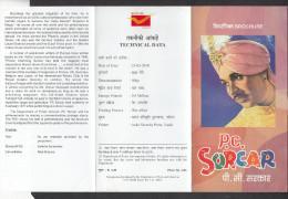 INDIA, 2010, P C Sorcar, Magician,  Folder, Brochure, - India