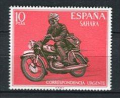 Sahara 1971. Edifil 292 ** MNH. - Sahara Spagnolo