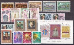 Ok_ Liechtenstein -  Jahrgang 1985 - Komplett Complete  - Postfrisch MNH - Annate Complete