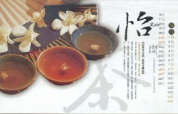Tea Tool ,  Cup  ,   11  Prepaid Cards , Postal Stationeries - Drinks