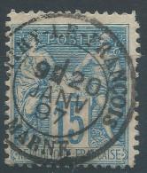 Lot N°24369   N°90, Oblit Cachet à Date De VITRY-LE-FRANCOIS ( MARNE ) - 1876-1898 Sage (Type II)