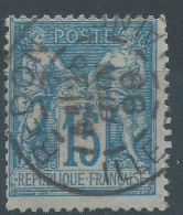 Lot N°24373   N°90, Oblit Cachet à Date De REDON ( ILLE Et VILAINE ) - 1876-1898 Sage (Type II)