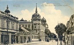 Belgrade - Rue Du Roi Milan Avec Palais Royale - (2 Scans,  Beau Timbre) - Yougoslavie