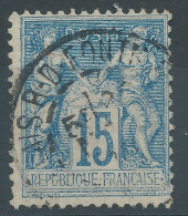 Lot N°24382   N°101, Oblit Cachet à Date A Déchiffrer - 1876-1898 Sage (Type II)