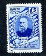 16803  Russia 1941  Scott #831 /  Michel #800A  Used~ Offers Always Welcome!~ - Used Stamps