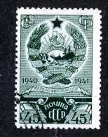 16815  Russia 1941  Scott #842 /  Michel #811  Used~ Offers Always Welcome!~ - 1923-1991 URSS