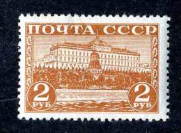 16817  Russia 1941  Scott #844 /  Michel #813  M*~ Offers Always Welcome!~ - Neufs