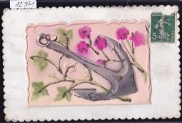 Ancre Et Fleurs - Divers Matériaux (papiers) Et Strass : La Partie Rose S'ouvre Sur Un Poème Et Bonne Fête (12´971) - Cartes Postales