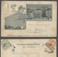 Makarska, Croatia , Kroatien, Used 1920. But Postcard Is Before 1905. #1194 - Kroatië