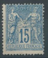 Lot N°24411   N°101, Neuf Sans Gomme - 1876-1898 Sage (Type II)