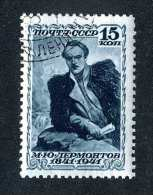 16828  Russia 1941  Scott #850 /  Michel #819C (12 1/2x12)  Used~ Offers Always Welcome!~ - 1923-1991 URSS