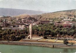 Géorgie - Georgia - Tblissi Txbilissi CCCP - Géorgie
