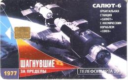 TARJETA DE RUSIA DE UN SATELITE  (SATELLITE) - Astronomie