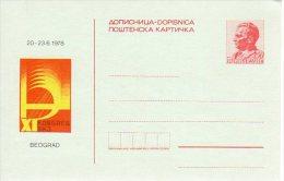 YUGOSLAVIA 1978 XI Congress Of Yugoslav Communist League Postal Stationery Card, Unused.  Michel P198 - Ganzsachen