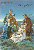Merry Christmas - Mother Mary, Joseph, Three Wise Men And Jesus, 1993., Croatia (24/3) - Noël