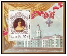 Russia - 2009 - Nuovo/new - Caterina I - Mi Block 121 - 1992-.... Federation