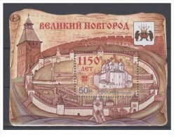 Russia - 2009 - Nuovo/new - Nowgorod - 1992-.... Federation