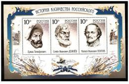 Russia - 2009 - Nuovo/new - Cosacchi - Ongebruikt