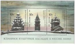 Russia - 2008 - Nuovo/new - UNESCO - Mi Block 112 - 1992-.... Federazione