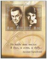Russia - 2007 - Usato/used - Personaggi Famosi - Mi Block 99 - 1992-.... Federation