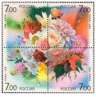 Russia - 2006 - Usato/used - Fiori - Mi N. 1348/51 - 1992-.... Federation