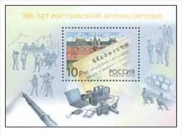 Russia - 2003 - Usato/used - Giornalismo - Mi Block 62 - 1992-.... Federation