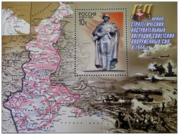Russia - 2004 - Usato/used - WWII - Mi Block 64 - 1992-.... Federation