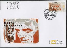 Montenegro 2007 Petar Lubarda, Painter, Art, Paintings FDC - Montenegro