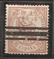 ESPAÑA 1874 - Edifil #147s Barrado - 1873-74 Regentschaft