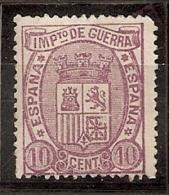 ESPAÑA 1875 - Edifil #156a - MNH ** - Unused Stamps