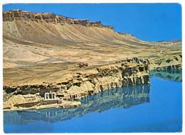 AFGHANISTAN - BLUE LAKE OF BAND-I-AMIR - Afghanistan