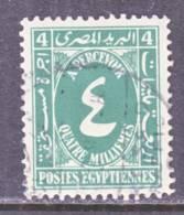 Egypt J 32  (o)  1927-56 Issue - Gebruikt