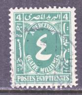 Egypt J 32  (o)  1927-56 Issue - Ägypten