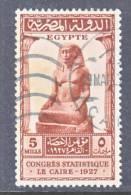 Egypt 150   (o)  EXPO.cd. - Egypt