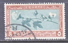 Egypt  125  (o)  COTTON - Egypt