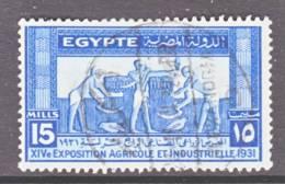 Egypt  165  (o)   AGRI.  EXPO. - Egypt