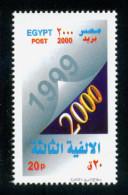 EGYPT / 2000 / NEW MILLENNIUM / MNH / VF - Unused Stamps