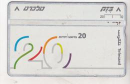 Israel Old Phonecard - 20 Units - BZ 088 - Sixth Definitive Series - Israel