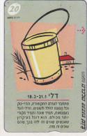 Israel Old Phonecard - 20 Units - BZ 233 - Signs Of The Zodiac - Aquarius - Israel