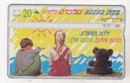 Israel Old Phonecard - 20 Units - BZ 155 - Children Rights - Israel