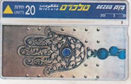 Israel Old Phonecard - 20 Units - BZ 169 - Hamsa - Israel