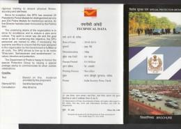 INDIA, 2010, Special Protection Force,  Gaurd Flag Car Automobile  Folder - India